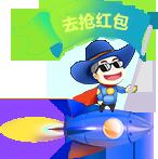 濠江网站建设